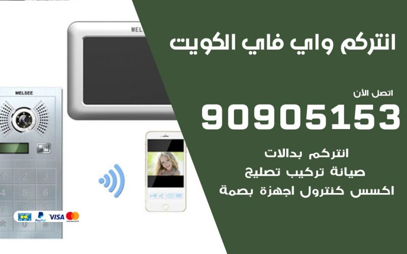 كاميرات سيارات الكويت / 90905153 / كاميرا للسيارات مخفية صغيرة